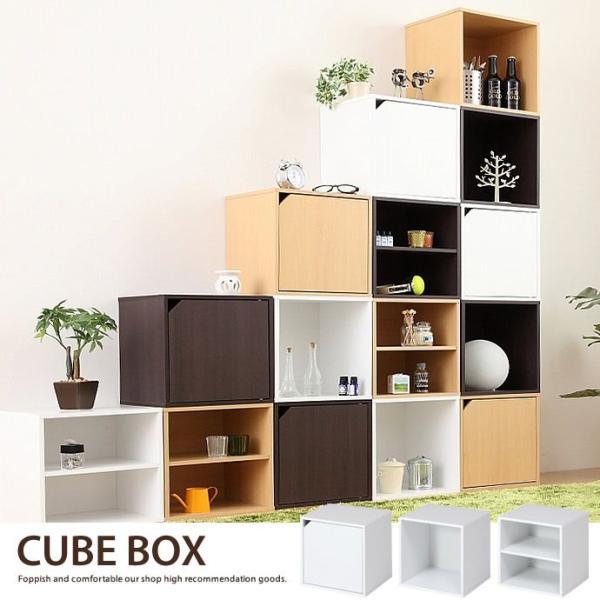 RoomClip商品情報 - ボックス 収納 カラーボックス 収納ケース キューブボックス 扉付き シェルフ cubebox 北欧 おしゃれ