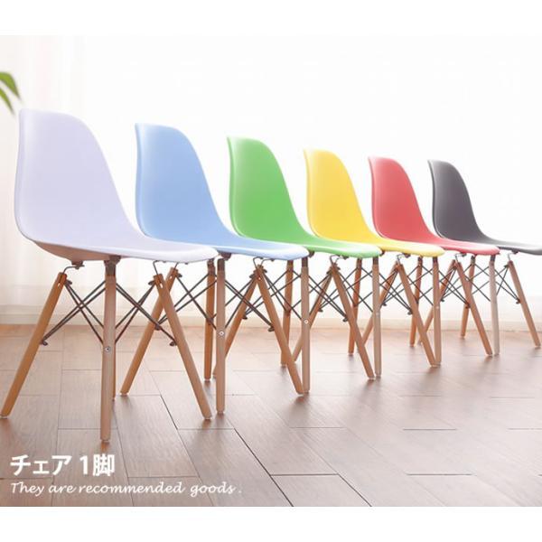 イームズチェア イームズ チェア dsw ダイニングチェア 木製 モダン 椅子 リビング イームズチェアー ダイニング インダストリアル おしゃれ家具 イス