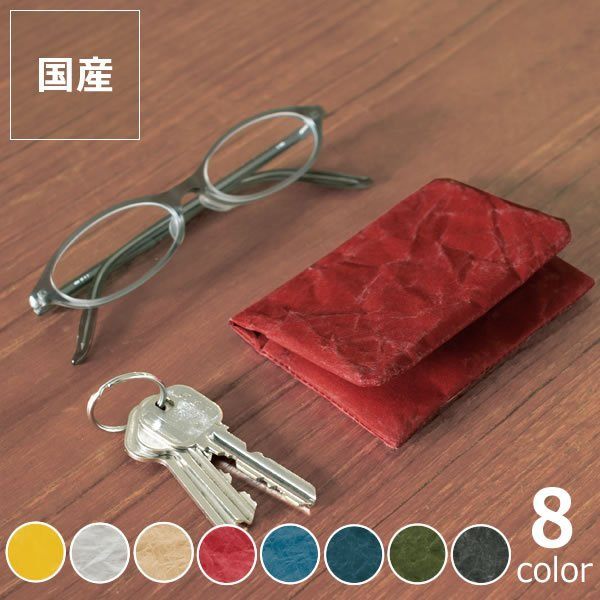 SIWA(シワ) 名刺ケース 名刺入れ 名刺 カード入れ クレジットカード 乗車カード 和紙 紙和 ナオロン 日本製 国産 日本産 耐久性 シンプル ※代引き不可
