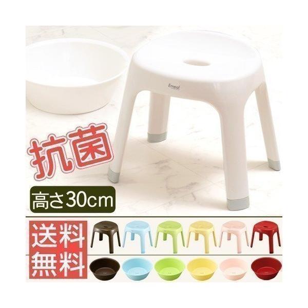 洗面器 おしゃれ バスチェア バスチェアー セット 送料無料 洗面ボール 洗面ボウル 風呂桶