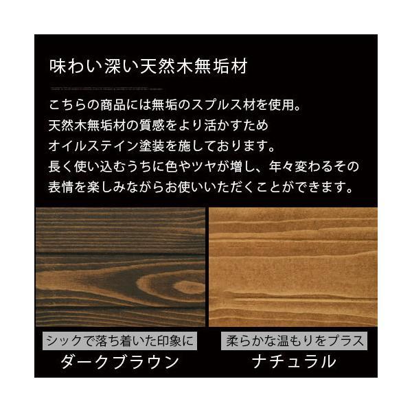 トイレ用 紙巻器 1連タイプ 無垢材 木目調 トイレットペーパー 収納 新生活 インテリア シンプル 北欧 かわいい おしゃれ|kagubiyori|08