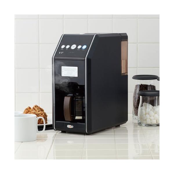 【送料無料】【1年保証付き】ラドンナ 全自動ミル付4カップコーヒーメーカー 時短 挽きたてコーヒー|kagubiyori|04