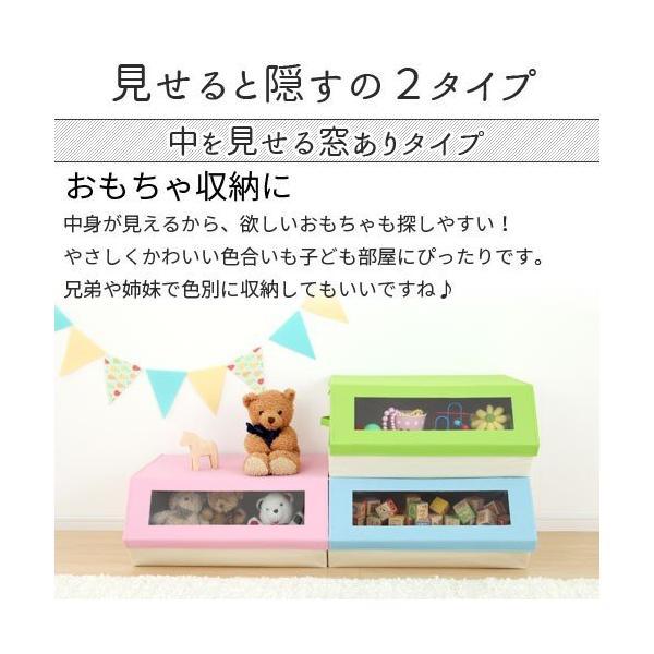 収納ケース おしゃれ 布 前開き 持ち運び 子供 おもちゃ 小物 おもちゃ箱 蓋付き マグネット 収納 ボックス 窓付き|kagubiyori|12