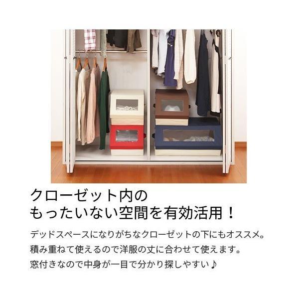 収納ケース おしゃれ 布 前開き 持ち運び 子供 おもちゃ 小物 おもちゃ箱 蓋付き マグネット 収納 ボックス 窓付き|kagubiyori|13
