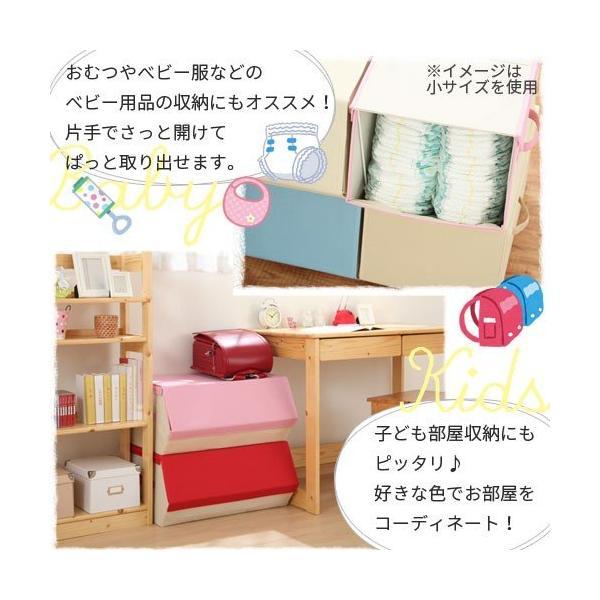 収納ケース おしゃれ 布 前開き 持ち運び 子供 おもちゃ 小物 おもちゃ箱 蓋付き マグネット 収納 ボックス 窓付き|kagubiyori|19