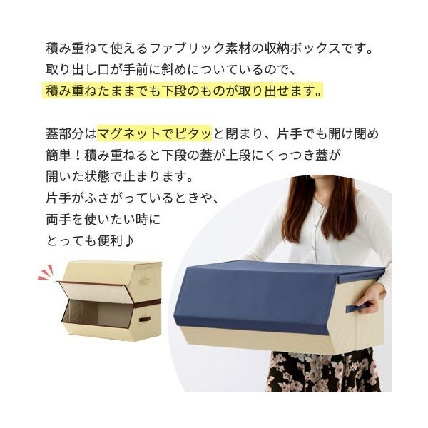 収納ケース おしゃれ 布 前開き 持ち運び 子供 おもちゃ 小物 おもちゃ箱 蓋付き マグネット 収納 ボックス 窓付き|kagubiyori|10