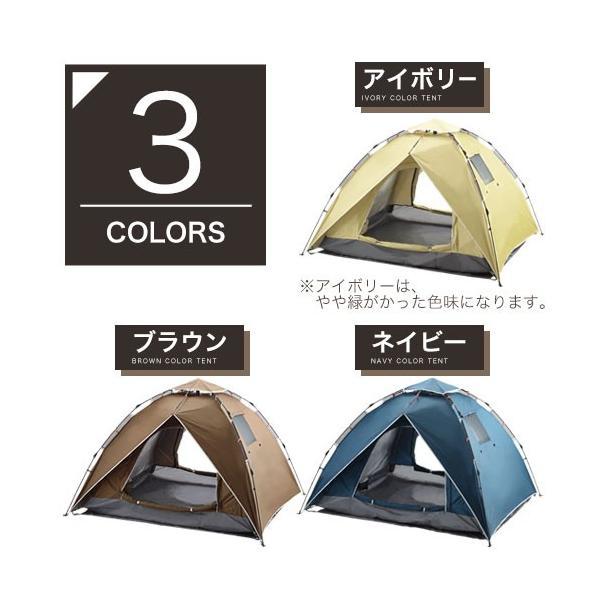 ワンタッチテント ドーム サンシェード 日よけ テント 軽量 インナーテント フライシート 4人用テント|kagubiyori|02
