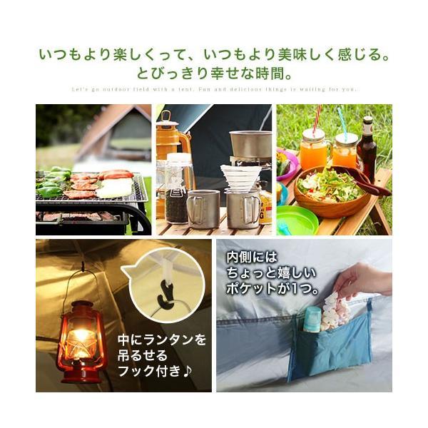 ワンタッチテント ドーム サンシェード 日よけ テント 軽量 インナーテント フライシート 4人用テント|kagubiyori|12