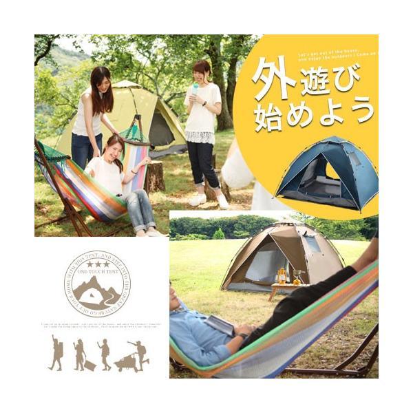 ワンタッチテント ドーム サンシェード 日よけ テント 軽量 インナーテント フライシート 4人用テント|kagubiyori|07