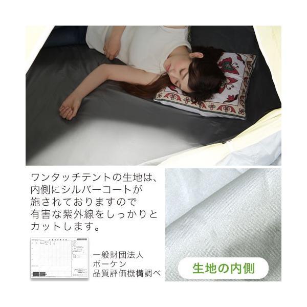 ワンタッチテント ドーム サンシェード 日よけ テント 軽量 インナーテント フライシート 4人用テント|kagubiyori|09