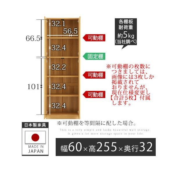 壁面 ラック 突っ張り式 上置き棚 上下セット リビング 子供部屋 本棚 cd dvd bd 漫画 送料無料|kagubiyori|04