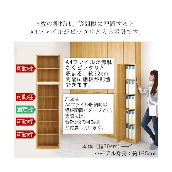 壁面 ラック 突っ張り式 上置き棚 上下セット リビング 子供部屋 本棚 cd dvd bd 漫画 送料無料|kagubiyori|05
