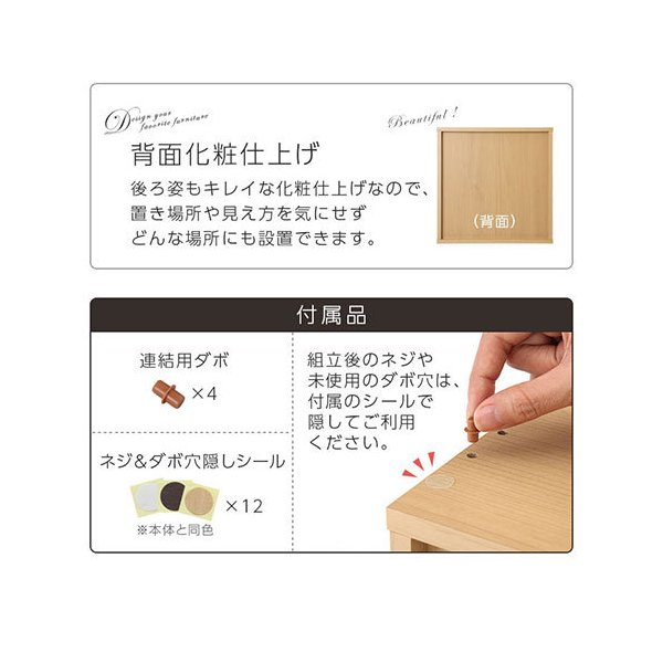 キューブボックス 収納 扉付き 本棚 カラーボックス 収納ボックス キューブラック 木製 絵本 コミック A4 CD 1段 2段 子供 おしゃれ 北欧|kagubiyori|18