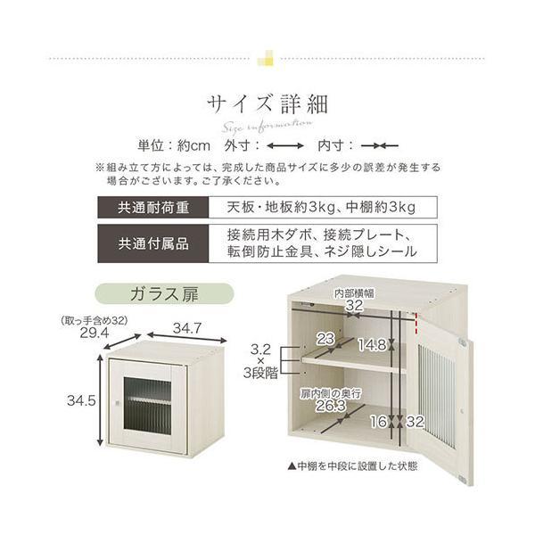 キューブボックス 収納 引き出し 扉 仕切り オープン フラップチェスト 収納ボックス 奥行30cm 木製 A4 子供部屋 おしゃれ|kagubiyori|15