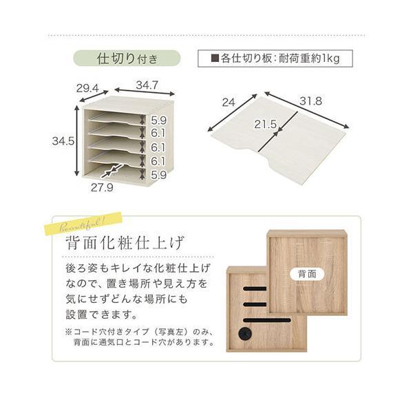 キューブボックス 収納 引き出し 扉 仕切り オープン フラップチェスト 収納ボックス 奥行30cm 木製 A4 子供部屋 おしゃれ|kagubiyori|18