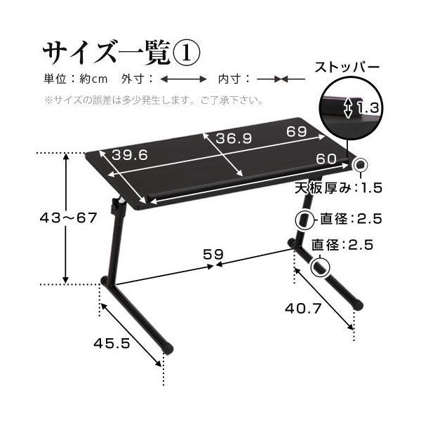 ワークテーブル 作業台 折りたたみ 木製 おしゃれ 高さ調整 昇降式 テーブル 70cm サイドテーブル PC パソコン 机 ロータイプ|kagubiyori|04