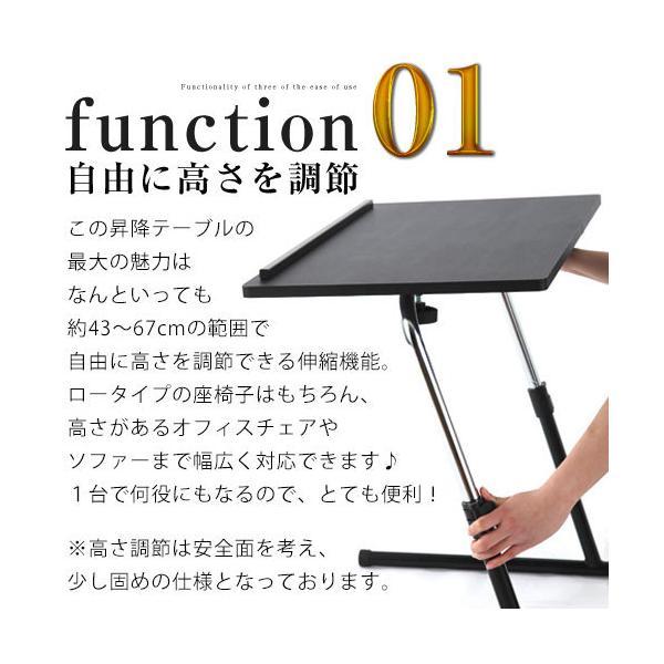 ワークテーブル 作業台 折りたたみ 木製 おしゃれ 高さ調整 昇降式 テーブル 70cm サイドテーブル PC パソコン 机 ロータイプ|kagubiyori|07