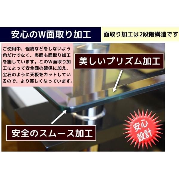 ガラステーブル センターテーブル リビング 黒|kaguch|03