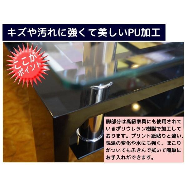 ガラステーブル センターテーブル リビング 黒|kaguch|05