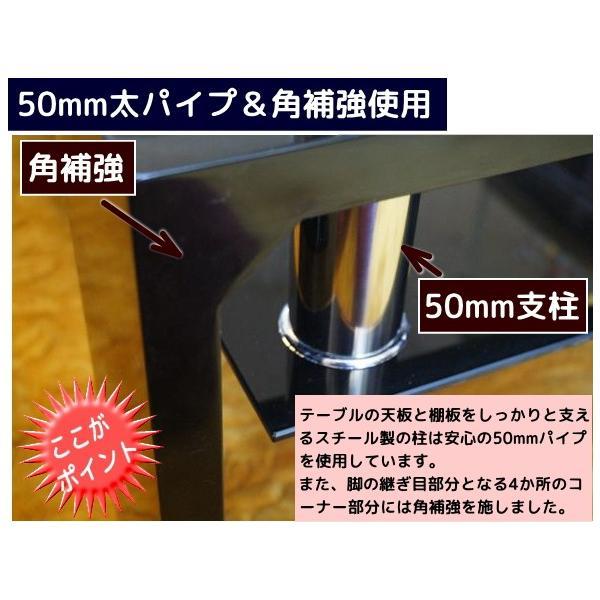 ガラステーブル センターテーブル リビング 黒|kaguch|07