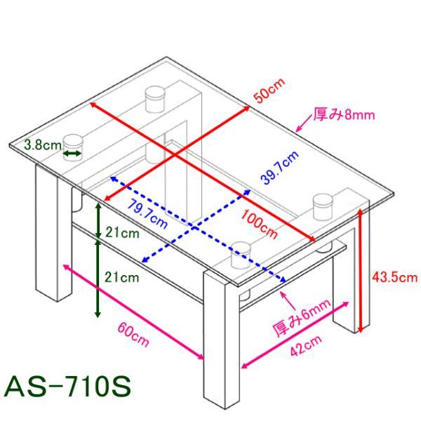 ガラステーブル センターテーブル リビング 黒|kaguch|08