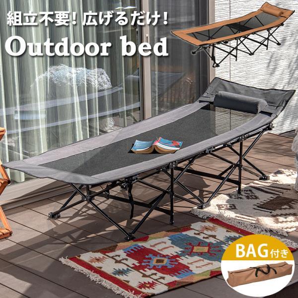 アウトドア コット キャンプ ベッド ハイタイプ 折りたたみ 枕付き メッシュシート