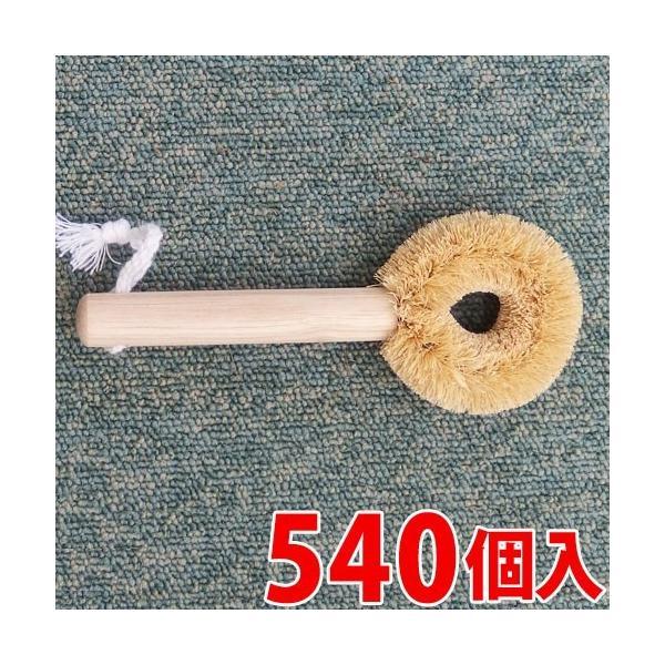 たわし キッチンブラシ 大 熱に強い 木柄 白パーム ブラシ たわし 540個入