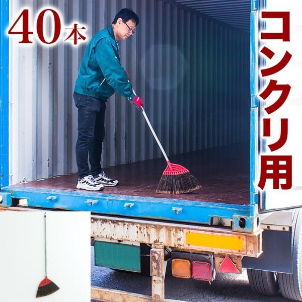 ほうき コンクリート用 業務用 40本 セット くじらのシッポ 3号
