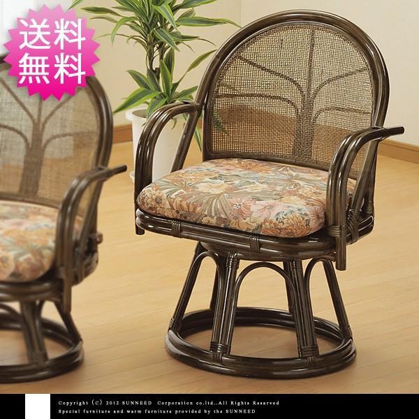 いす ラタン 籐 家具