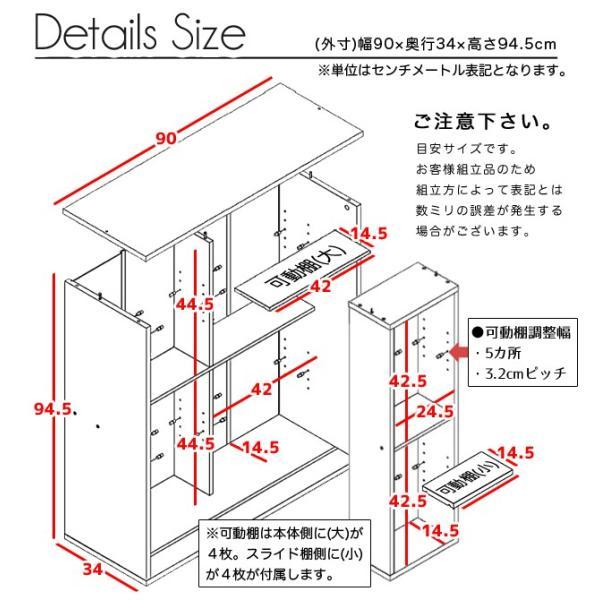 本棚 スライド 大容量|kaguemon|04