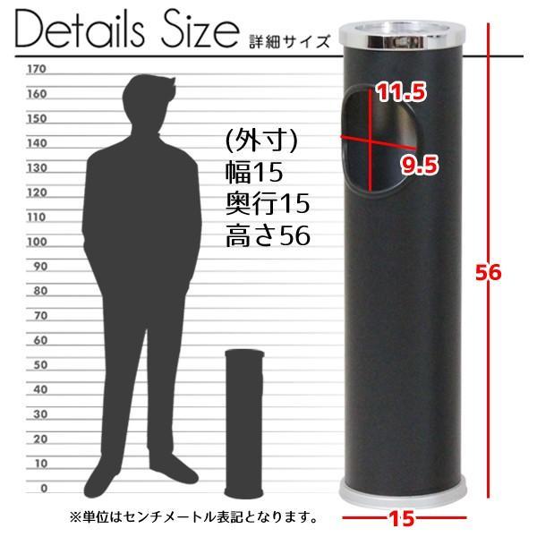 灰皿 スタンド おしゃれ 屋外 HS-560|kaguemon|06