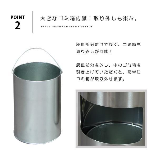 灰皿 スタンド 屋外 インテリア|kaguemon|03