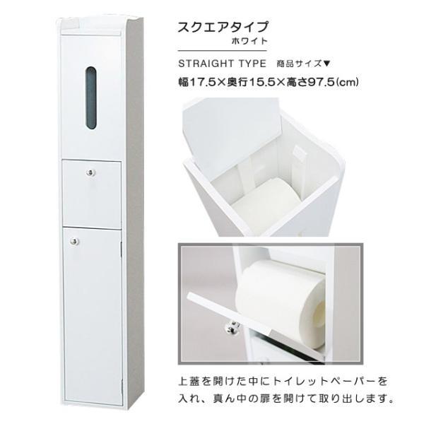トイレラック トイレ 収納 コーナー おしゃれ|kaguemon|05