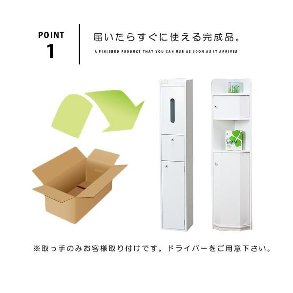 トイレラック トイレ 収納 コーナー おしゃれ|kaguemon|06
