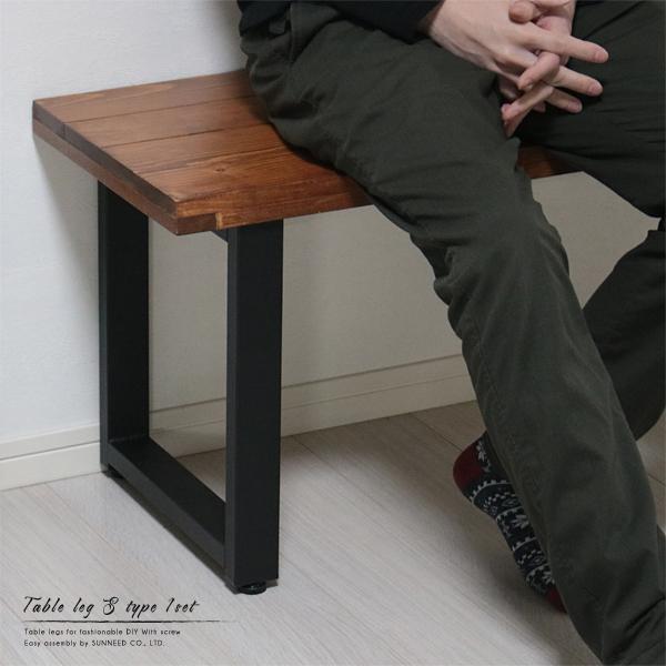 テーブル脚パーツ高さ40cm奥行36cmDIYアイアン1本単品販売