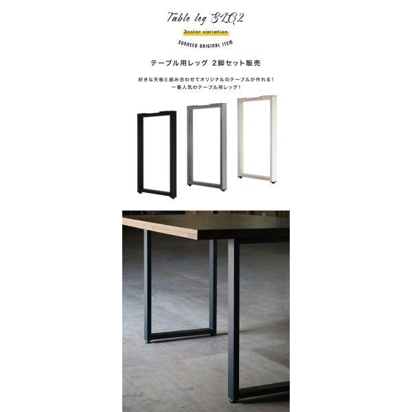 テーブル 脚 パーツ DIY アイアン 2個セット 奥行43 高さ67cm|kaguemon|02
