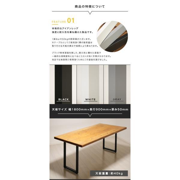 テーブル 脚 パーツ DIY アイアン 2個セット 奥行43 高さ67cm|kaguemon|03