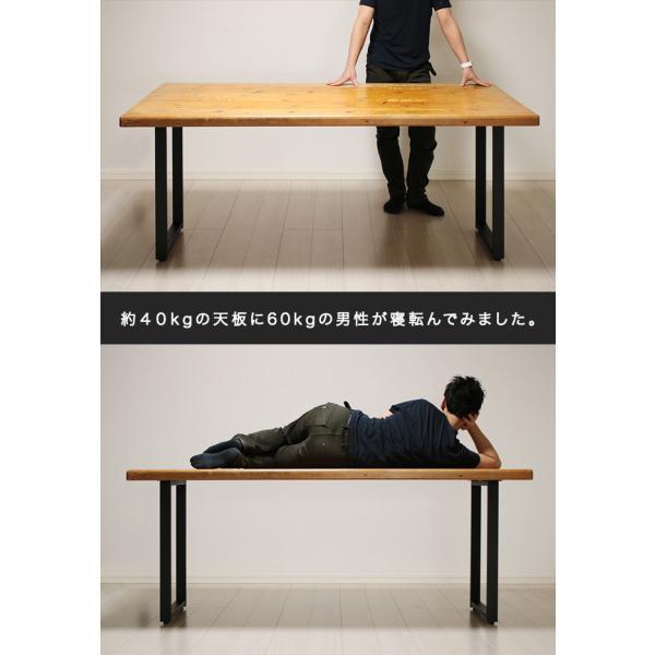テーブル 脚 パーツ DIY アイアン 2個セット 奥行43 高さ67cm|kaguemon|04