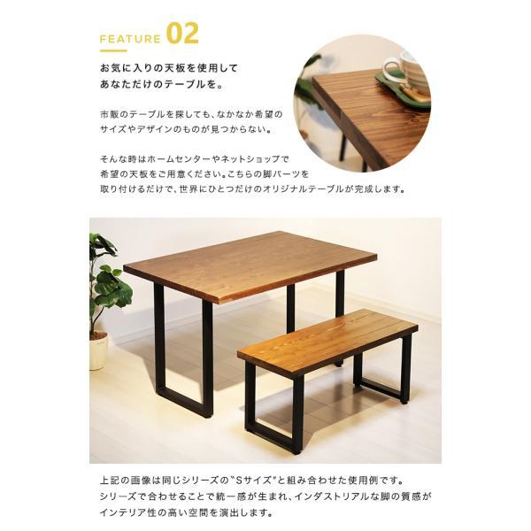 テーブル 脚 パーツ DIY アイアン 2個セット 奥行43 高さ67cm|kaguemon|05