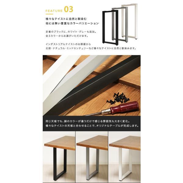 テーブル 脚 パーツ DIY アイアン 2個セット 奥行43 高さ67cm|kaguemon|06