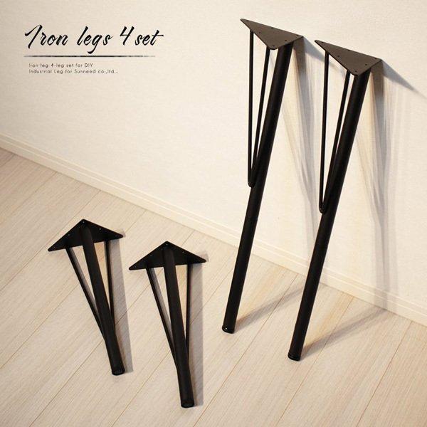 テーブル 脚 アイアン パーツ 継ぎ足し 高さ42-72cm DIY 4本 セット stlg4dv