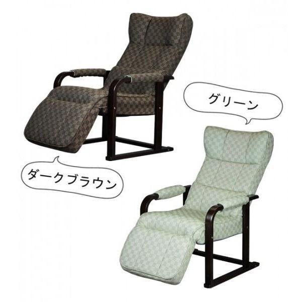 チェア 座椅子 高座椅子 リクライニング|kaguemon|02