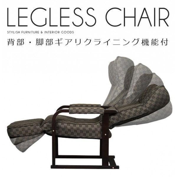 チェア 座椅子 高座椅子 リクライニング|kaguemon|03