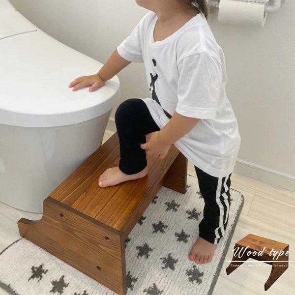 トイレ 踏み台 子供 木製 完成品 wsb-40