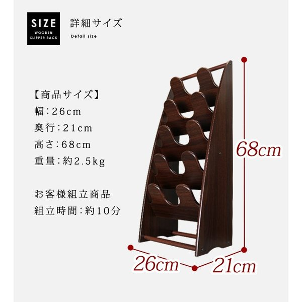 スリッパラック スリム おしゃれ 木製|kaguemon|02