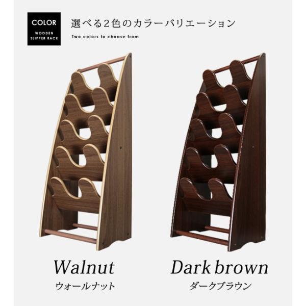 スリッパラック スリム おしゃれ 木製|kaguemon|03
