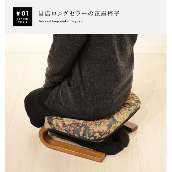 正座椅子 座椅子 正座いす ST-053W|kaguemon|02