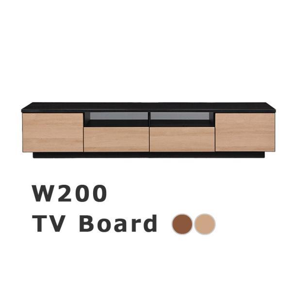 テレビ台 テレビボード おしゃれ 収納 フルオープンレール 幅200cm オーク ウォールナット シンプル