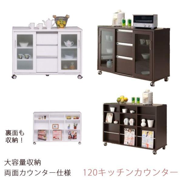 キッチンカウンター エイプル120 カウンター 両面カウンター キッチンボード キッチン収納 引出し付き 収納 木製