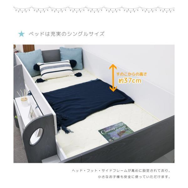 システムベッド ロフトベッド おしゃれ ロータイプ デスク付き 大人用 収納付き 机付き 学習机 勉強机 木製 ミドルタイプ 棚付き 子供用 はしご 子供部屋 kagugagoo 08